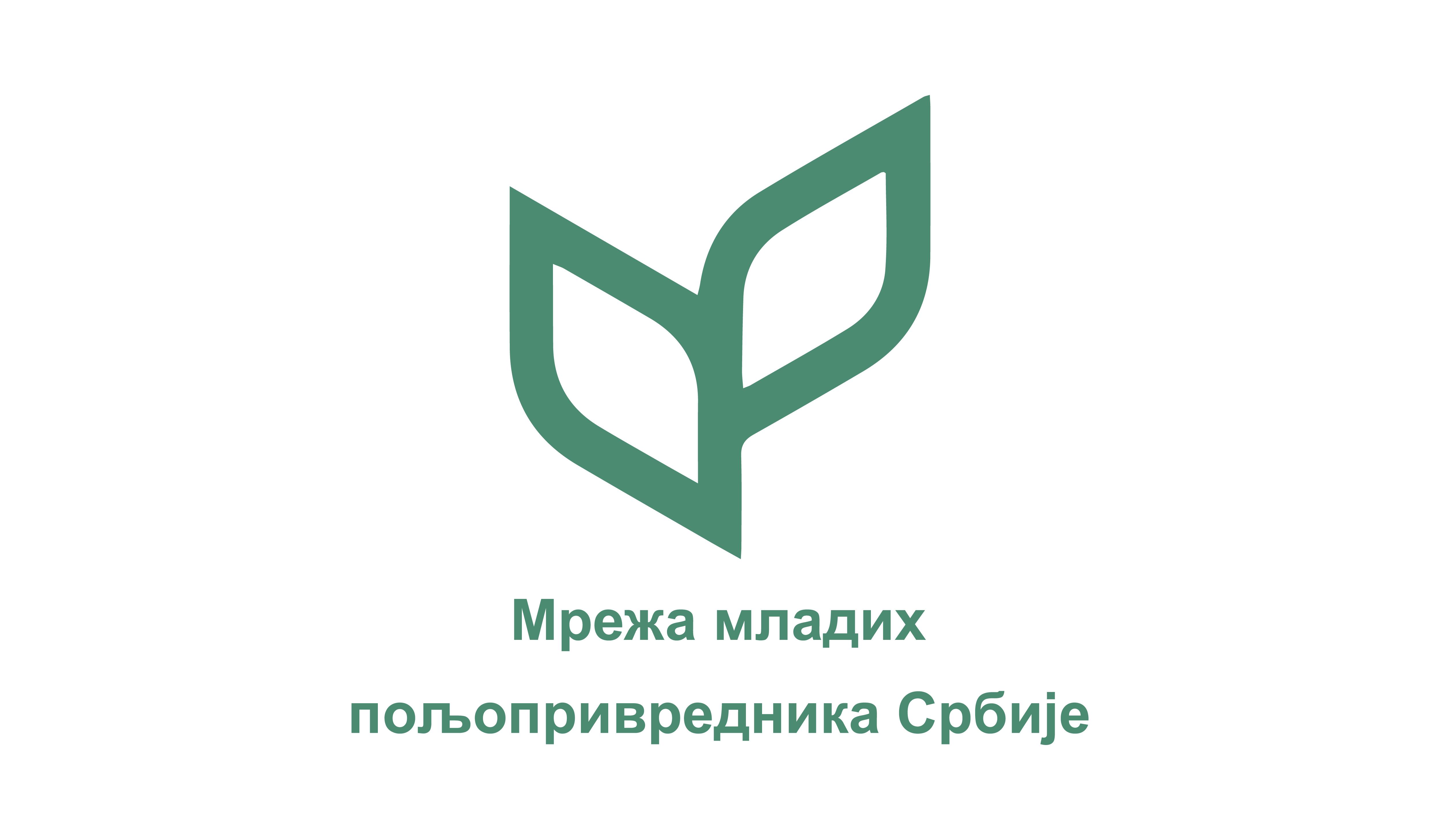 Mreža mladih poljoprivrednika Srbije